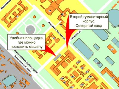 МГУ, Воробьёвы Горы, Второй