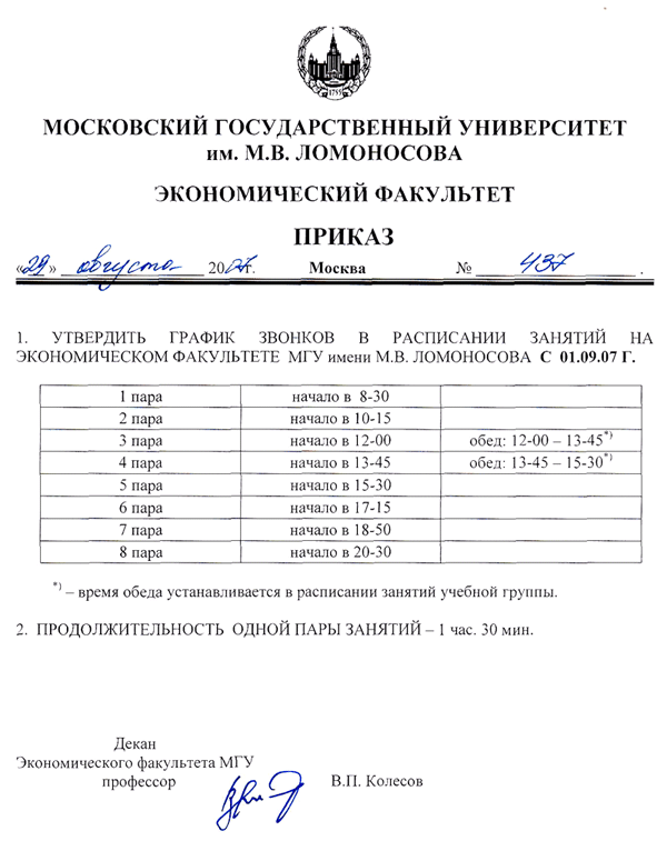 Ковдорский ГОК