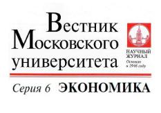 высшей аттестационной комиссии вак требования: