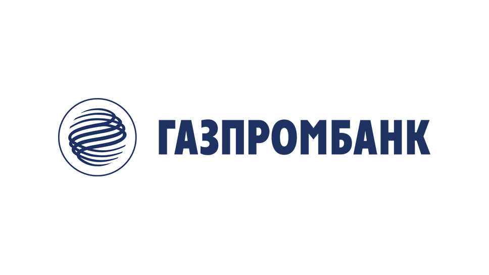 Rating advisory team within Gazprombank is currently looking for an analyst to support the corporate issuers stream.